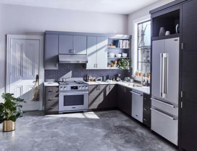 Peachy Baltimore Jewish Life What Will Kitchens Of The Future Download Free Architecture Designs Momecebritishbridgeorg
